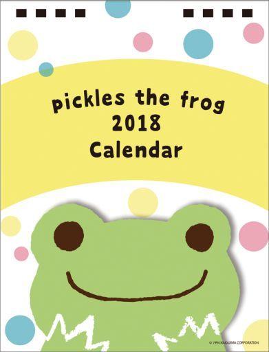 【新品】カレンダー かえるのピクルス 2018年度卓上カレンダー