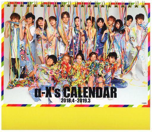【新品】カレンダー α-X's(アクロス) 2018年卓上カレンダー(スクールカレンダー)