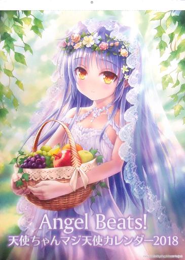【中古】カレンダー Angel Beats! 天使ちゃんマジ天使カレンダー2018 電撃25thスペシャルグッズ