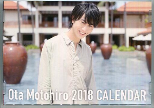 【中古】カレンダー 太田基裕 2018年度卓上カレンダー