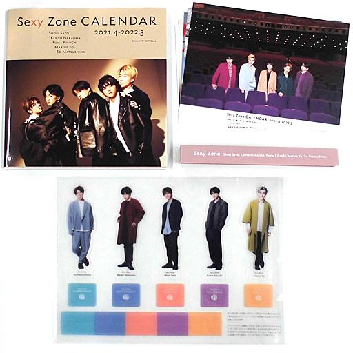 光文社 新品 カレンダー Sexy Zone 2021.4‐2022.3 オフィシャルカレンダー