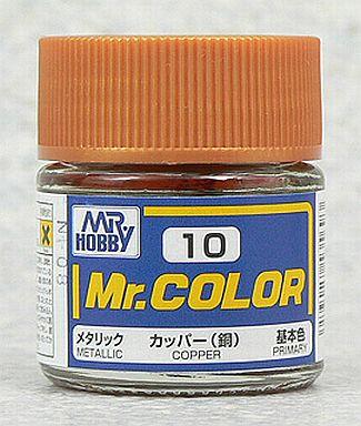 【新品】塗料・工具 塗料 Mr.カラー カッパー(銅)[C10]