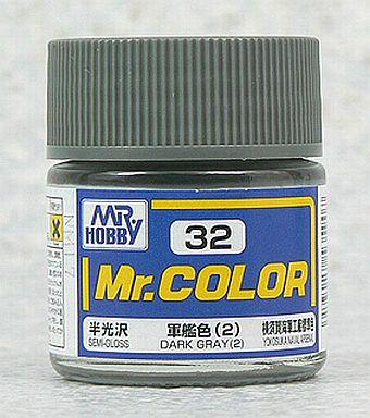 【新品】塗料・工具 塗料 Mr.カラー 軍艦色(2)[C32]