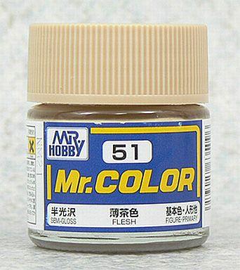 【新品】塗料・工具 塗料 Mr.カラー 薄茶色[C51]