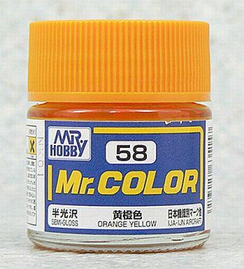 【新品】塗料・工具 塗料 Mr.カラー 黄橙色[C58]