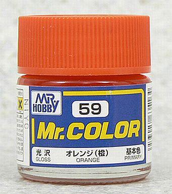 【新品】塗料・工具 塗料 Mr.カラー オレンジ(橙)[C59]