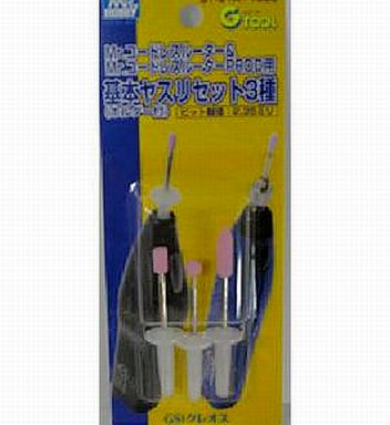 GSIクレオス 新品 塗料・工具 基本ヤスリセット3種入り(ホルダー付) [GT-01A]