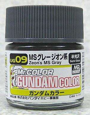 GSIクレオス 新品 塗料・工具 塗料 ガンダムカラー MSグレージオン系 [UG09]