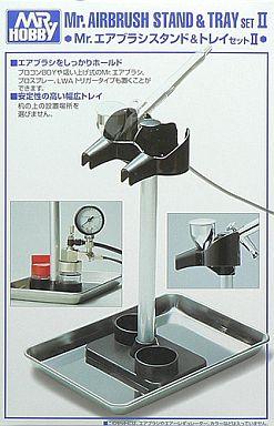 GSIクレオス 新品 塗料・工具 Mr.エアブラシスタンド &トレイセット2[PS230]