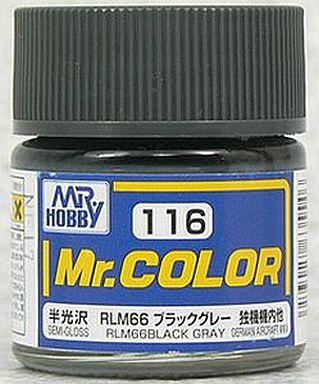 GSIクレオス 新品 塗料・工具 塗料 Mr.カラー RLM66 ブラックグレー[C116]