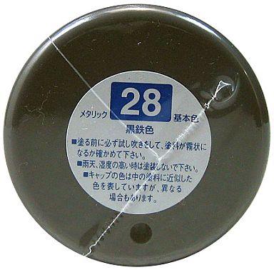 投げ売り堂 - 塗料 Mr.カラースプレー 黒鉄色[S28N]_00
