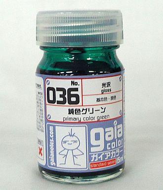 投げ売り堂 - 塗料 ガイアカラー 036 純色グリーン/光沢_00