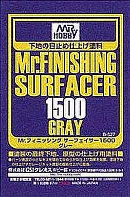 GSIクレオス 新品 塗料・工具 塗料 Mr.フィニッシングサーフェイサー1500 グレー スプレータイプ [B527]