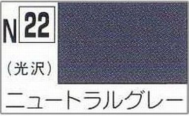 GSIクレオス 新品 塗料・スプレー 塗料 新水性カラー アクリジョン ニュートラルグレー(光沢) [N-22]