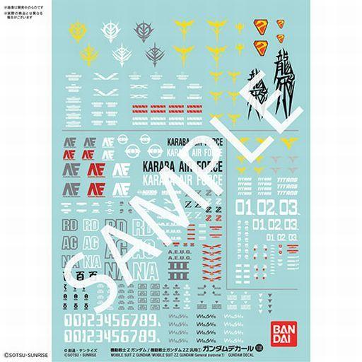 投げ売り堂 - ガンダムデカール No.108 汎用(1) 「機動戦士Zガンダム/機動戦士ガンダムZZ」_00