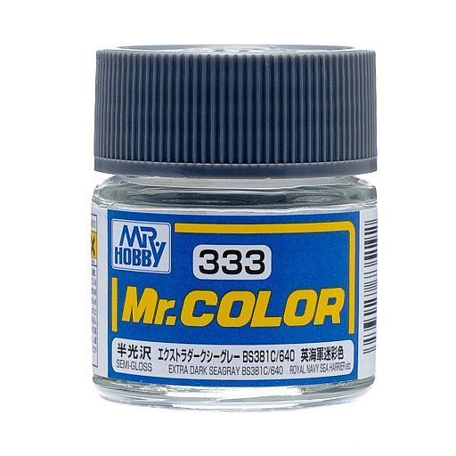 GSIクレオス 新品 塗料・スプレー 塗料 Mr.カラー エクストラダークシーグレー BS381C/640 イギリス海軍シーバリアーほか(半光沢 ラッカー系) [C333]