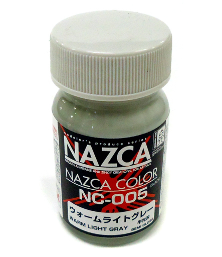 ガイアノーツ 新品 塗料・スプレー 塗料 NC005 ウォームライトグレー 「NAZCAカラーシリーズ」 [30720]