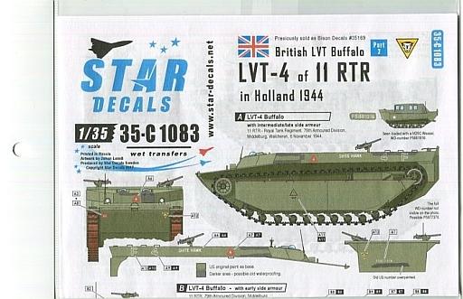 【中古】塗料・工具 1/35 WWII英 北西ヨーロッパのウォーターバッファロー #2 LVT-4 デカール [SD35-C1083]