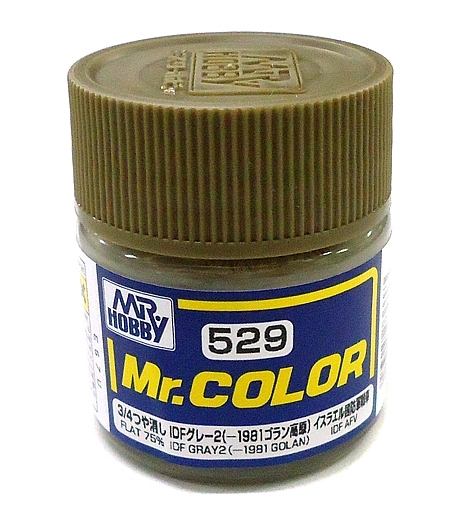 GSIクレオス 新品 塗料・スプレー 塗料 Mr.カラー IDFグレー2(-1981ゴラン高原) [C529]