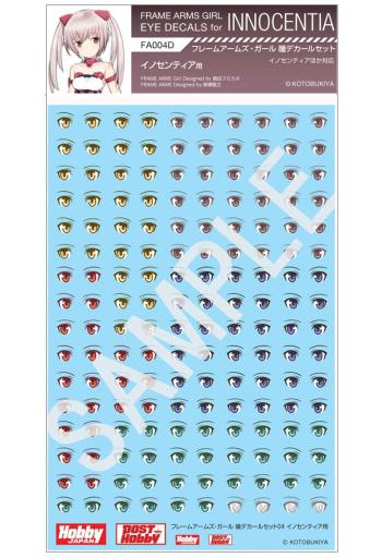 ホビージャパン 新品 塗料・工具 瞳デカールセット04 イノセンティア用 「フレームアームズ・ガール」 [FA004D]