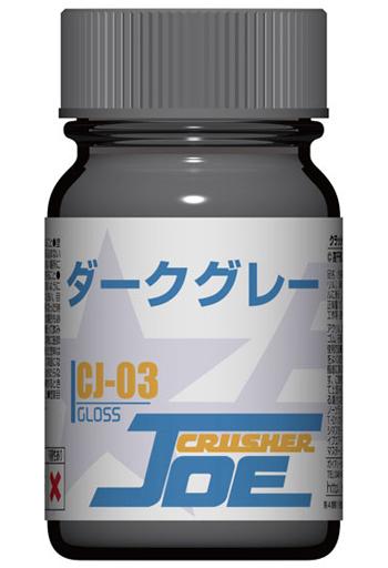 ガイアノーツ 新品 塗料・スプレー 塗料 CJ-03 ダークグレー 光沢 15ml 「クラッシャージョウカラーシリーズ」 [33953]