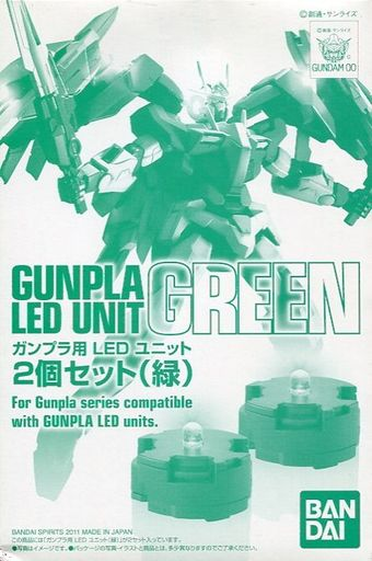 BANDAI SPIRITS 新品 工具・デカール ガンプラ LEDユニット 2個セット(緑)