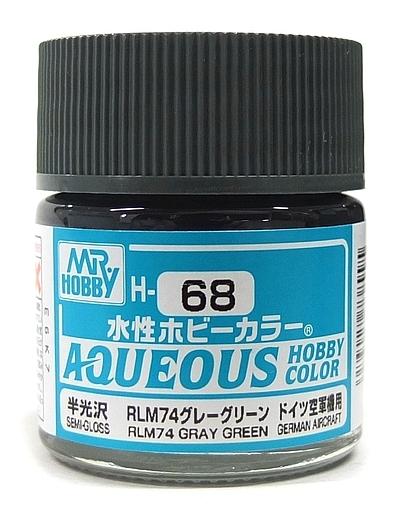 GSIクレオス 新品 塗料・工具 塗料 水性ホビーカラー RLM74グレーグリーン [H-68]