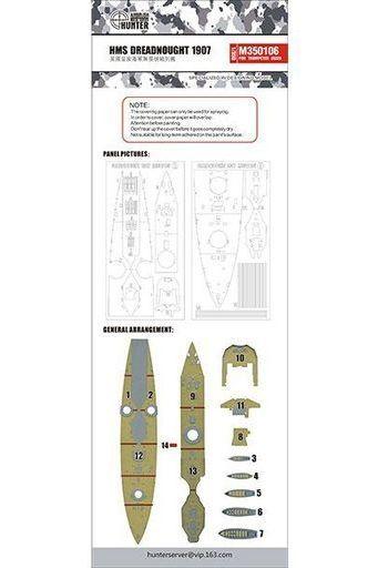 FLYHAWK(フライホーク) 新品 塗料・工具 1/350 イギリス海軍 ドレッドノート 1907 甲板マスキングシート トランぺッター 05328用 [FLYM350106]