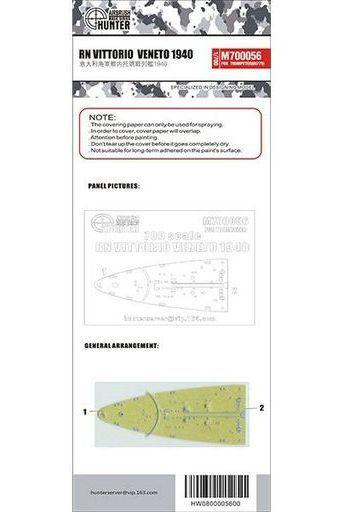 FLYHAWK(フライホーク) 新品 塗料・工具 1/700 イタリア海軍 戦艦 ヴィットリオ・ヴェネト 1940 甲板マスキングシート トランぺッター 05779用 [FLYM700056]
