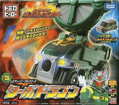 【中古】おもちゃ ターボドラゴン「トミカヒーロー レスキューファイアー」レスキュービークルシリーズ