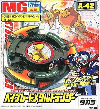 【中古】おもちゃ ベイブレード メタルドランザー A-42