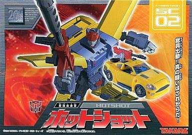 【中古】おもちゃ SC-02 ホットショット「トランスフォーマー スーパーリンク」