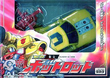 【中古】おもちゃ MC-03 ホットロッド 「超ロボット生命体 トランスフォーマー マイクロン伝説」