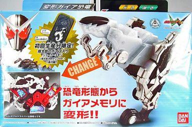 【中古】おもちゃ [初回特典付] 変形ガイア恐竜 ファングメモリ 「仮面ライダーW」