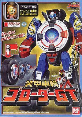 【中古】おもちゃ 装甲車輪ゴローダーGT 「炎神戦隊ゴーオンジャー」