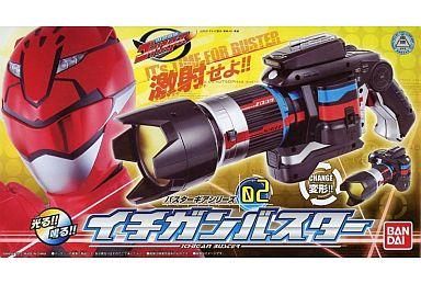 【中古】おもちゃ バスターギアシリーズ02 イチガンバスター 「特命戦隊ゴーバスターズ」