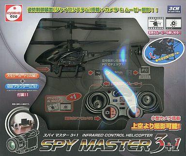 【中古】ラジコン 飛行機(本体) ラジコン NONスケー ルスパイマスター3+1 [54021]