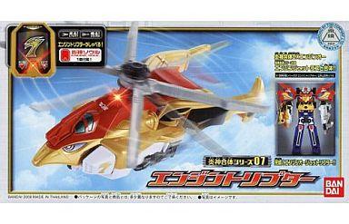 【中古】おもちゃ エンジントリプター 「炎神戦隊ゴーオンジャー」 炎神合体シリーズ07