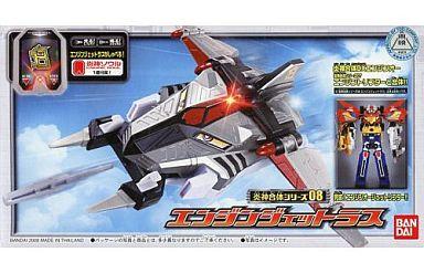 【中古】おもちゃ エンジンジェットラス 「炎神戦隊ゴーオンジャー」 炎神合体シリーズ08