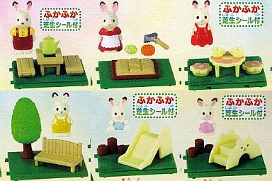 【中古】おもちゃ [単品] 全6種セット シルバニアファミリー つながる芝生のお庭&家具セット1