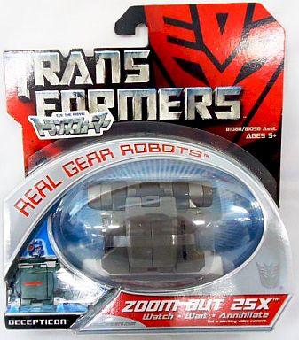 【中古】おもちゃ MD-13 ズームアウト 25X「トランスフォーマー ムービー」