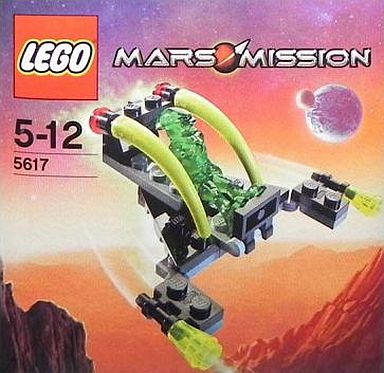 【中古】おもちゃ LEGO レゴ MARS MISSION Alien Jet-マーズミッション エイリアン・ジェット- コンビニ限定レゴ [5617]