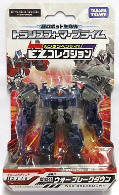 【中古】おもちゃ EZ-14 ウォーブレークダウン 「トランスフォーマープライム」