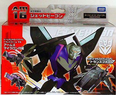 【中古】おもちゃ AM-16 ジェットビーコン 「トランスフォーマープライム」