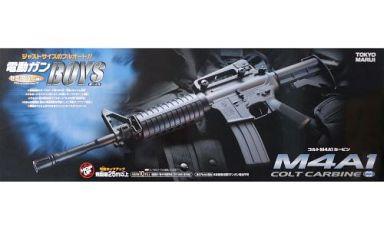 【中古】おもちゃ 電動ガン コルト M4A1カービン 「電動ガンBOYSシリーズ No.01」 可変ホップアップシステム搭載