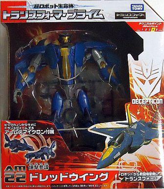 【中古】おもちゃ AM-22 ドレッドウイング 「トランスフォーマープライム」