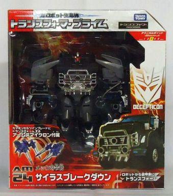 【中古】おもちゃ AM-24 ブレークダウンサイラス 「トランスフォーマープライム」
