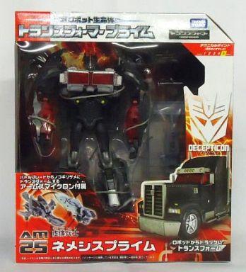 【中古】おもちゃ AM-25 ネメシスプライム 「トランスフォーマープライム」