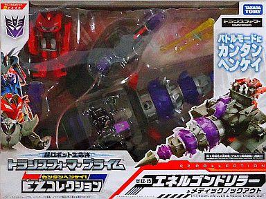 【中古】おもちゃ EZ-15 エネルゴンドリラー&メディックノックアウト 「トランスフォーマープライム」