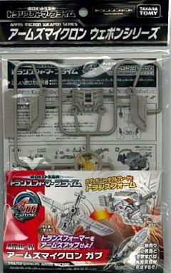 【中古】おもちゃ AMW01 アームズマイクロン ガブ 「トランスフォーマープライム 」